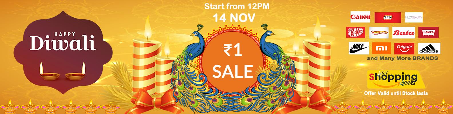 Diwali 1Rs sale, Save upto 99% on Diwali sale 2020